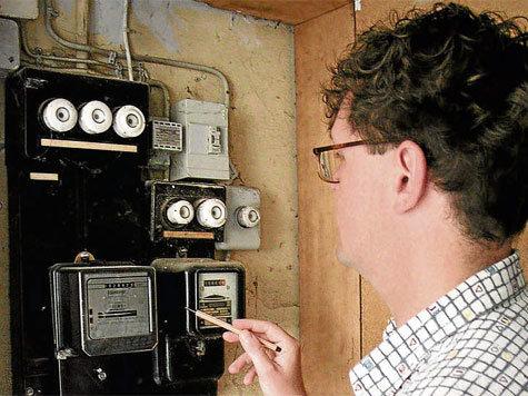 Strom gas münchen