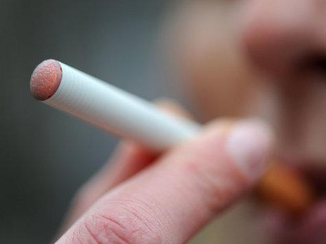 zigaretten rauchen weltrekord